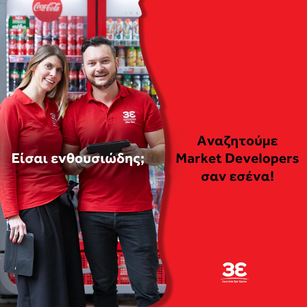Sales_Coca-Cola tria Epsilon
